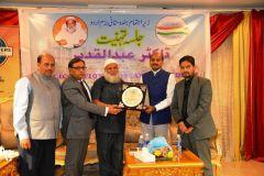 DR ABDUL QADEER SIR IN RIYADH