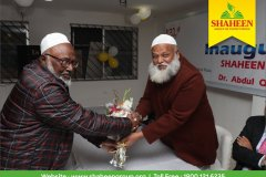 Inaugural Ceremony of Shaheen Academy at Jamshedpur