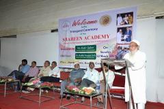 innogration of shaheen college at arungabad