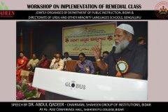 one Day Workshop on Urdu Journalism was organised by Karnataka Urdu Academy at Al-Aziz Conference Hall, Shaheen PU College, Bidar