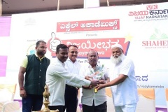 Vijaya Karnataka - Times Group in Collaboration with Shaheen Group of Institutions organised