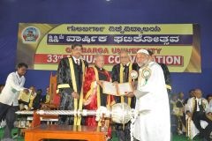 Dr Abdul Qadir chairman Shaheen Group of Institution Bidar Awarded by Docterate