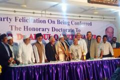 fecilation of being confered thehonorary doctrate to Dr Qadeer sir