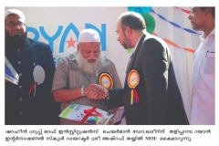 Glimpses of Shaheen Academy launching ceremony at Kerala