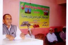 Govt Muslim Employee Cultural Assosiation District Bidar ki Janib se Dr Abdul Qadeer Ko Tahniyat