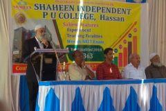 INAUGURATION of SHAHEEN PU COLLEGE HASSAN