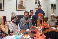 Maulana Azad Education Foundation & representatives of Madrasas from across the country at New Delhi