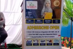 opening ceremony of shaheen  academy miraj