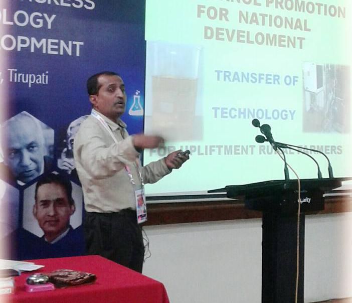 Prof. Panduranga Murthy